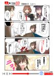 >:d 1boy 3girls 4koma :d ;d admiral_(kantai_collection) akatsuki_(kantai_collection) black_hair blank_eyes brown_eyes brown_hair camera chair comic desk faceless faceless_female faceless_male fang flying_sweatdrops folded_ponytail hair_ornament hairclip ikazuchi_(kantai_collection) inazuma_(kantai_collection) kantai_collection military military_uniform multiple_girls naval_uniform neckerchief nyonyonba_tarou one_eye_closed open_mouth pink_eyes pointing pointing_up school_uniform serafuku shaded_face sitting smile sparkle sweatdrop uniform violet_eyes