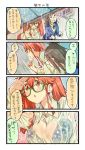 2girls 4koma :o blue_bra blue_jacket blue_ribbon blush bra breasts brown_hair collared_shirt comic commentary_request glasses green-framed_eyewear highres jacket large_breasts long_sleeves multiple_girls neck_ribbon nonco original outdoors parted_lips popped_collar rain red_eyes redhead ribbon see-through shirt star star_print topknot twintails underwear wet wet_clothes wet_hair wide-eyed wing_collar