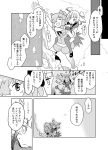 !? 2girls ^_^ alpaca_ears alpaca_suri_(kemono_friends) bangs bird_tail bird_wings blunt_bangs carrying climbing closed_eyes comic extra_ears eyebrows_visible_through_hair fur_collar greyscale hair_over_one_eye head_wings japanese_crested_ibis_(kemono_friends) kemono_friends kokorori-p long_sleeves looking_at_another medium_hair monochrome multiple_girls open_mouth piggyback shirt shorts skirt smile sweater tail translation_request wings
