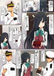1boy 1girl :d admiral_(kantai_collection) aqua_neckwear bangs black_hair black_ribbon blunt_bangs blush bow bowtie box breast_pocket breasts chair chocolate collared_shirt comala_(komma_la) comic desk dress eating epaulettes eyebrows_visible_through_hair gift gift_box gift_wrapping hair_over_one_eye hair_ribbon halterneck hat hayashimo_(kantai_collection) highres indoors kantai_collection long_hair long_sleeves military military_hat military_uniform naval_uniform open_mouth parted_lips peaked_cap pocket purple_dress ribbon school_uniform shirt sleeveless sleeveless_dress smile speech_bubble translation_request uniform valentine very_long_hair white_ribbon white_shirt wooden_floor