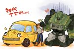 3boys 80s autobot blue_koko bumblebee car flower full_body ground_vehicle holding holding_flower hound_(transformers) insignia motor_vehicle multiple_boys oldschool open_mouth short_hair simple_background smile spike_witwicky standing transformers volkswagen_beetle white_background