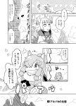 2girls =3 alpaca_ears alpaca_suri_(kemono_friends) animal_ears bangs bird_tail bird_wings blunt_bangs blush breast_pocket climbing comic commentary_request directional_arrow extra_ears eyebrows_visible_through_hair fur_collar greyscale hair_over_one_eye head_wings japanese_crested_ibis_(kemono_friends) kemono_friends kokorori-p long_sleeves looking_at_another medium_hair monochrome mountain multiple_girls open_mouth pocket shirt sigh sitting smile sweat sweater tail translation_request wings |_|