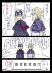 2girls ahoge blonde_hair braid chains comic commentary_request dual_persona fate/grand_order fate_(series) gauntlets grey_hair headpiece jeanne_d'arc_(alter)_(fate) jeanne_d'arc_(fate) jeanne_d'arc_(fate)_(all) kenuu_(kenny) long_braid long_hair multiple_girls open_mouth parody short_hair single_braid thor:_ragnarok translation_request upper_body yellow_eyes