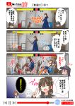 >:d 0_0 4girls 4koma ;d akatsuki_(kantai_collection) blush_stickers brown_eyes brown_hair comic delinquent dog faceless faceless_female fighting_game flat_cap folded_ponytail hair_ornament hairclip hat ikazuchi_(kantai_collection) inazuma_(kantai_collection) kantai_collection kneehighs long_hair multiple_girls neckerchief nyonyonba_tarou one_eye_closed open_mouth pleated_skirt school_uniform serafuku shaded_face short_hair skirt smile sparkle sword torn_clothes v weapon wooden_sword