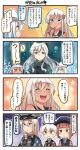 4koma 6+girls ^_^ ^o^ bismarck_(kantai_collection) black_hat black_sailor_collar blonde_hair blue_eyes blush_stickers brown_eyes closed_eyes comic commentary_request eating food hair_between_eyes hat hibiki_(kantai_collection) highres holding ido_(teketeke) kantai_collection long_hair multiple_girls open_mouth peaked_cap redhead ro-500_(kantai_collection) sailor_collar sailor_hat short_hair silver_hair smile speech_bubble translation_request triangle_mouth u-511_(kantai_collection) verniy_(kantai_collection) white_hat z1_leberecht_maass_(kantai_collection) z3_max_schultz_(kantai_collection)