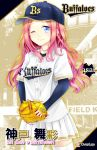 1girl ;) atsuagi baseball baseball_cap baseball_glove baseball_uniform copyright_name hairband hat long_hair long_sleeves looking_at_viewer mai_kobe nippon_professional_baseball one_eye_closed orix_buffaloes pink_hair skirt smile solo sportswear standing white_legwear white_skirt