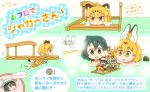 2girls :3 animal_ears bath black_hair blonde_hair character_doll chibi commentary_request highres jaguar_(kemono_friends) kaban_(kemono_friends) kemono_friends lucky_beast_(kemono_friends) multiple_girls nude raft serval_(kemono_friends) serval_ears shirosato small-clawed_otter_(kemono_friends) swimming toy translation_request water