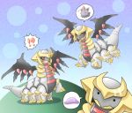 !? :  black_sclera blue_background closed_mouth commentary_request creature disguised_zorua ditto eye_contact flying gen_1_pokemon gen_5_pokemon giratina grin looking_at_another looking_at_viewer looking_away no_humans open_mouth pokemon pokemon_(creature) power_connection red_eyes scared smile speech_bubble spoken_face standing transformed_ditto wings yamy_(iseki_no_kusamura) zorua