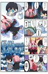1boy 1girl 4koma black_hair blue_eyes blush candy coat comic darling_in_the_franxx food hand_holding hands_on_own_face highres hiro_(darling_in_the_franxx) horns lying mato_(mozu_hayanie) mouse official_art on_stomach pink_hair red_skin smile snow_angel snowman sparkling_eyes spoilers translation_request trembling younger zero_two_(darling_in_the_franxx)