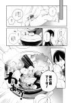 2girls absurdres azuma_aya comic greyscale hair_ribbon highres hotpot jacket long_sleeves maribel_hearn medium_hair monochrome multiple_girls ribbon touhou track_jacket track_suit translation_request usami_renko wavy_hair
