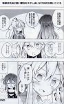 2girls absurdres blood blush comic greyscale hata_no_kokoro highres hijiri_byakuren long_hair mask maturiuta_sorato monochrome multiple_girls nosebleed scan touhou