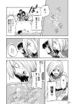 5girls air_bubble bubble character_request comic goggles goggles_on_head hair_ornament hairclip hamakaze_(kantai_collection) kantai_collection maru-yu_(kantai_collection) monochrome multiple_girls page_number sailor_collar school_uniform serafuku short_hair translation_request yamada_rei_(rou) yukikaze_(kantai_collection)