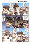 6+girls animal_ears arms_up azur_lane bangs blunt_bangs boots breasts brown_eyes brown_hair chibi closed_eyes comic commentary_request doll_hug dragon dragon_wings elbow_gloves eyebrows_visible_through_hair eyeshadow fleeing flying_sweatdrops fox_ears fox_tail gloves green_eyes hair_ornament hair_ribbon highres hisahiko horn horns ikazuchi_(kantai_collection) iron_cross jacket japanese_clothes kaga_(azur_lane) kaga_(kantai_collection) kantai_collection katsuragi_(kantai_collection) kimono long_sleeves makeup military military_uniform multiple_girls multiple_tails northern_ocean_hime orange_eyes pink_hair ponytail prinz_eugen_(kantai_collection) puppet puppet_show purple_hair ribbon shinkaisei-kan shoukaku_(azur_lane) side_ponytail silver_hair skirt smile squatting standing star star-shaped_pupils stuffed_animal stuffed_toy symbol-shaped_pupils tail thigh-highs translation_request twintails unicorn unicorn_(azur_lane) uniform violet_eyes white_hair wide-eyed wide_sleeves wings