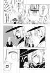 2girls absurdres apron comic greyscale hat hata_no_kokoro highres komeiji_koishi long_hair mask maturiuta_sorato monochrome multiple_girls scan sweat sweatdrop third_eye touhou