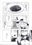 2girls absurdres comic greyscale hat hata_no_kokoro highres komeiji_koishi long_hair mask maturiuta_sorato monochrome multiple_girls scan spoon spoon_in_mouth third_eye touhou