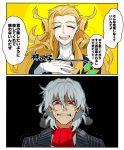 2boys 2koma antonio_salieri_(fate/grand_order) blonde_hair clenched_teeth closed_eyes comic fate/grand_order fate_(series) formal highres long_hair multiple_boys open_mouth pinstripe_suit red_eyes saliva silver_hair smile striped suit sweat teeth translation_request wolfgang_amadeus_mozart_(fate/grand_order)