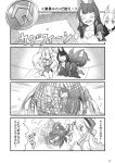 3girls 4koma :d akagi_(azur_lane) animal_ears azur_lane coin comic eyeliner fishnets fox_ears fox_tail greyscale holding kaga_(azur_lane) long_hair makeup monochrome multiple_girls open_mouth queen_elizabeth_(azur_lane) scepter short_hair smile steed_(steed_enterprise) tail translation_request trapped