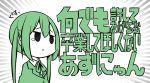 1girl :< chibi collared_shirt green jitome k-on! long_hair monochrome nakano_azusa nandemo_iu_koto_wo_kiite_kureru_akane-chan_(voiceroid) neck_ribbon ragho_no_erika ribbon sad shirt solo tears translation_request twintails wing_collar