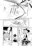 3girls apron bow braid broom broom_riding cirno comic danmaku dress fuuzasa greyscale hair_bow hat ice ice_wings kirisame_marisa long_hair master_spark mini-hakkero monochrome multiple_girls page_number short_hair short_sleeves single_braid touhou translation_request waist_apron wings witch_hat