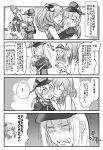 >_< 4koma :d ^_^ ^o^ ahoge anchor_hair_ornament bismarck_(kantai_collection) blush carrying cheek_kiss closed_eyes comic greyscale hair_ornament hat headgear hug kantai_collection kiss long_hair monochrome nagato_(kantai_collection) open_mouth operation_crossroads peaked_cap piggyback pleated_skirt prinz_eugen_(kantai_collection) sakawa_(kantai_collection) saratoga_(kantai_collection) school_uniform serafuku short_hair skirt smile steed_(steed_enterprise) tears translation_request twintails xd