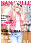 1girl alternate_costume belt belt_buckle black-framed_eyewear blonde_hair blue_eyes buckle casual character_name closed_mouth copyright_name cover day denim expressionless eyewear_on_head fake_cover hair_ornament hairclip hallway hand_in_pocket hand_up highres indoors jacket jeans jewelry kantai_collection long_hair long_sleeves looking_at_viewer magazine_cover mole mole_under_eye mole_under_mouth necktie open_clothes open_jacket osterei pants pendant pink_jacket pocket richelieu_(kantai_collection) sleeves_pushed_up solo standing sunglasses text translation_request unbuttoned very_long_hair window wristband
