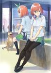 2girls 3others ambiguous_gender backpack bag begging black_legwear blue_eyes book book_on_lap breasts building day dog facing_away food from_behind go-toubun_no_hanayome grass green_skirt hair_ribbon handbag hands_together headphones headphones_around_neck highres hirokiku holding holding_food kneehighs loafers looking_down medium_breasts multiple_girls nakano_miku nakano_yotsuba open_book open_mouth outdoors pantyhose pleated_skirt redhead ribbon sandwich shadow shirt shoes short_hair short_sleeves siblings sisters sitting skirt smile white_shirt