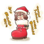1girl bell boots brown_hair chibi christmas fang hair_ornament hairclip hat ikazuchi_(kantai_collection) kadoseara kantai_collection lowres open_mouth personification ribbon santa_hat short_hair solo translated yellow_eyes