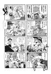 aono3 comic greyscale highres hinanawi_tenshi kochiya_sanae monochrome multiple_girls nagae_iku tagme tatara_kogasa touhou translation_request