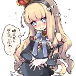 1girl azur_lane bangs bare_shoulders black_dress black_hairband blonde_hair blue_bow blue_eyes blush bow breasts closed_mouth commentary_request crown detached_sleeves dress eyebrows_visible_through_hair flying_sweatdrops gloves hair_bow hairband juliet_sleeves long_hair long_sleeves mini_crown pikomarie puffy_sleeves queen_elizabeth_(azur_lane) simple_background small_breasts solo strapless strapless_dress striped striped_hairband translated v-shaped_eyebrows very_long_hair wavy_mouth white_background white_bow white_gloves