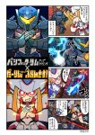 !? bloodshot_eyes darling_in_the_franxx delphinium_(darling_in_the_franxx) fighting gipsy_avenger hand_on_another's_head highres humanoid_robot kaijuu mato_(mozu_hayanie) pacific_rim:_uprising ship smile strelizia sweatdrop tagme watercraft