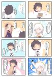 !? /\/\/\ 0_0 1boy 2girls 4koma :d :o abigail_williams_(fate/grand_order) absurdres anastasia_(fate/grand_order) bangs black_bow black_dress black_hair black_pants blue_cloak blue_eyes blush bow box brown_hairband brown_ribbon cardboard_box chaldea_uniform cloak closed_eyes closed_mouth comic commentary_request crown dress eyebrows_visible_through_hair fate/grand_order fate_(series) forehead fujimaru_ritsuka_(male) hair_bow hair_over_one_eye hair_ribbon hairband head_tilt heart highres holding holding_box hug jacket light_brown_hair long_hair long_sleeves mini_crown multiple_4koma multiple_girls no_hat no_headwear open_mouth orange_bow pants parted_bangs peeking_out polka_dot polka_dot_bow ribbon royal_robe silver_hair sleeves_past_fingers sleeves_past_wrists smile spoken_interrobang su_guryu translation_request uniform very_long_hair white_dress white_jacket