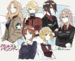 6+girls arm_grab bangs black_jacket black_neckwear black_shirt blonde_hair blue_eyes blue_jacket bow bowtie brown_eyes brown_hair brown_jacket brown_vest chinese_commentary closed_mouth commentary copyright_name cropped_torso cup cutlass_(girls_und_panzer) darjeeling dress_shirt drinking emblem english epaulettes eyebrows_visible_through_hair girls_und_panzer green_shirt grey_background handkerchief hands_in_pockets holding itsumi_erika jacket kay_(girls_und_panzer) kuromorimine_(emblem) kuromorimine_military_uniform long_hair long_sleeves looking_at_viewer military military_uniform multiple_girls nishizumi_maho nishizumi_miho one_eye_closed ooarai_(emblem) ooarai_military_uniform red_jacket red_shirt saucer saunders_(emblem) saunders_military_uniform shirt short_hair siblings silver_hair simple_background sisters smile st._gloriana's_military_uniform standing star teacup uniform vest white_shirt wing_collar yellow_eyes yuuyu_(777)