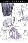 4boys chrollo_lucilfer comic glasses gon-san gon_freecss hunter_x_hunter monochrome multiple_boys sweat watarui wing_(hunter_x_hunter) zushi
