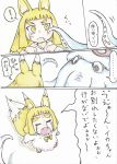 ! absurdres animal_ears bangs blonde_hair blunt_bangs blush bow bowtie child closed_eyes crying doitsuken elephant fang_out fox_child_(doitsuken) fox_ears fox_tail from_above highres long_sleeves octopus original robe spoken_exclamation_mark tail tears tentacle thick_eyebrows translation_request wiping_tears yellow_eyes yellow_neckwear