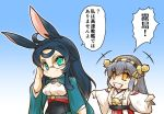 2girls adjusting_eyewear ahoge animal_ears aqua_eyes azur_lane blue_hair chibi comic commentary_request detached_sleeves glasses gradient gradient_background grey_hair haruna_(kantai_collection) headgear hisahiko japanese_clothes kantai_collection long_hair long_sleeves multiple_girls nontraditional_miko open_mouth orange_eyes outstretched_arms rabbit_ears skirt smile souryuu_(azur_lane) spread_arms star star-shaped_pupils symbol-shaped_pupils translation_request wide_sleeves