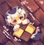 1girl bangs bird_tail black_hair blush brown_eyes checkerboard_cookie closed_mouth cookie eating eyebrows_visible_through_hair food fur-trimmed_sleeves fur_trim hair_between_eyes head_wings holding holding_food kemono_friends long_hair looking_at_viewer lying multicolored_hair muuran northern_white-faced_owl_(kemono_friends) on_back orange_hair signature solo tears translation_request white_hair