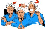 1boy akinator akinator_(site) arm_hair beard black_hair expressions facial_hair genie grin highres male_focus pointing pointing_at_self simple_background smile turban white_background