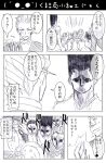 4boys chrollo_lucilfer comic frown gon-san gon_freecss hisoka_(hunter_x_hunter) hunter_x_hunter killua_zoldyck monochrome multiple_boys watarui