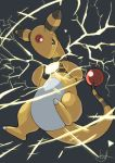ampharos gen_2_pokemon highres lightning no_humans pokemon pokemon_(creature) tesshii_(riza4828)