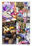 4koma argentea_(darling_in_the_franxx) bracer_phoenix chlorophytum comic darling_in_the_franxx delphinium_(darling_in_the_franxx) firing genista_(darling_in_the_franxx) highres humanoid_robot mato_(mozu_hayanie) pacific_rim:_uprising shell_casing squatting tagme thumbs_up triangle_mouth twig