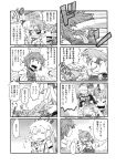 4koma ad aono3 book breasts comic eyebrows_visible_through_hair fujiwara_no_mokou greyscale hair_ornament highres houraisan_kaguya kirisame_marisa kochiya_sanae long_hair long_sleeves monochrome open_mouth punching short_hair smile tagme tatara_kogasa tongue tongue_out touhou translation_request unamused