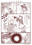 2girls 4koma blush cold comic commentary_request groping hair_ribbon hat hat_ribbon juliet_sleeves long_sleeves maribel_hearn monochrome multiple_girls puffy_sleeves punching ribbon satou_yuuki sepia simple_background touhou translation_request usami_renko white_background