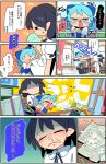 2girls anger_vein balcony black_hair blue_eyes blue_hair book_stack bow can cirno comic desk grimace hair_bow highres looking_at_another looking_at_viewer moyazou_(kitaguni_moyashi_seizoujo) multiple_girls open_mouth paper pencil phone pointy_ears puffy_short_sleeves puffy_sleeves railing red_eyes rotary_phone runny_nose shameimaru_aya shirt short_sleeves sneezing snot touhou translation_request white_shirt wings wiping_nose