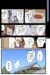 2girls =3 apron bangs brown_hair collared_shirt comic cup grey_hair grey_shirt hair_over_shoulder long_hair multiple_girls niichi_(komorebi-palette) old_woman original purple_apron remembering saucer shirt short_sleeves side_ponytail slacks smile sweater teacup translation_request white_shirt