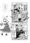 4koma angry aono3 book breasts comic crossed_arms ex-keine eyebrows_visible_through_hair fujiwara_no_mokou greyscale hair_ribbon hands_on_hips highres horn_ribbon horns houraisan_kaguya kamishirasawa_keine long_hair monochrome multiple_girls open_mouth punching ribbon tagme touhou translation_request