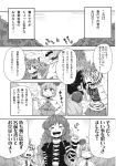 aono3 breasts comic eyebrows_visible_through_hair gradient_hair greyscale highres hijiri_byakuren jewelry long_sleeves monochrome multicolored_hair multiple_girls nazrin neck_ribbon necklace open_mouth ribbon short_hair smile streaked_hair tagme talking text toramaru_shou touhou translation_request