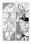aono3 breasts bush closed_eyes comic eyebrows_visible_through_hair greyscale hair_ornament hiding highres komeiji_koishi komeiji_satori long_sleeves monochrome multiple_girls open_mouth tagme talking tatara_kogasa touhou translation_request