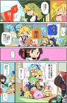 blanket blonde_hair bow brown_hair cirno clownpiece comic cup daiyousei darkness dress drooling fairy_wings green_hair hair_bow hair_ribbon hair_tubes hakurei_reimu hat hat_ribbon highres indoors jester_cap kirisame_marisa leg_pull lily_white looking_at_another luna_child lying_on_person moyazou_(kitaguni_moyashi_seizoujo) no_headwear on_head open_mouth person_on_head redhead ribbon rumia sleeping smile star_sapphire sunny_milk touhou translation_request tray veranda wet wet_hair white_dress wings yellow_eyes yunomi