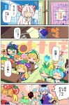 6+girls :3 ? animal_ears basket biting bow brown_eyes cat_ears cat_tail chen cirno closed_eyes clownpiece colored_eyelashes comic cosplay daiyousei elbow_gloves flower flower_on_head fujiwara_no_mokou gloves hair_bow hair_ribbon half-closed_eyes hand_on_own_chin hat head_biting highres indoors kamishirasawa_keine lily_white long_hair long_sleeves luna_child mario_(series) moyazou_(kitaguni_moyashi_seizoujo) multiple_girls multiple_tails outstretched_arm piranha_plant ponytail puffy_short_sleeves puffy_sleeves ribbon rumia school short_sleeves smile star_sapphire sunny_milk super_mario_bros. tail tatami touhou translation_request very_long_hair yakumo_yukari yakumo_yukari_(cosplay)