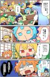 /\/\/\ 6+girls :3 =_= animal_ears apron arm_up black_hair blonde_hair blue_eyes blue_hair book book_on_head bow brown_hair cat_ears chen chestnut_mouth chibi cirno comic cosplay daiyousei door empty_eyes fairy_wings fang flower green_hair hair_bow hair_ribbon hat headdress highres imagining indoors jewelry kamishirasawa_keine long_hair long_sleeves looking_at_another luna_child maid_apron mario_(series) mob_cap morning_glory moyazou_(kitaguni_moyashi_seizoujo) multiple_girls object_on_head open_mouth orange_eyes outstretched_arms piranha_plant plant potted_plant puffy_short_sleeves puffy_sleeves red_eyes redhead ribbon rumia school short_hair short_sleeves single_earring smile spread_arms star_sapphire sunny_milk super_mario_bros. tatami touhou translation_request wings yakumo_yukari yakumo_yukari_(cosplay)